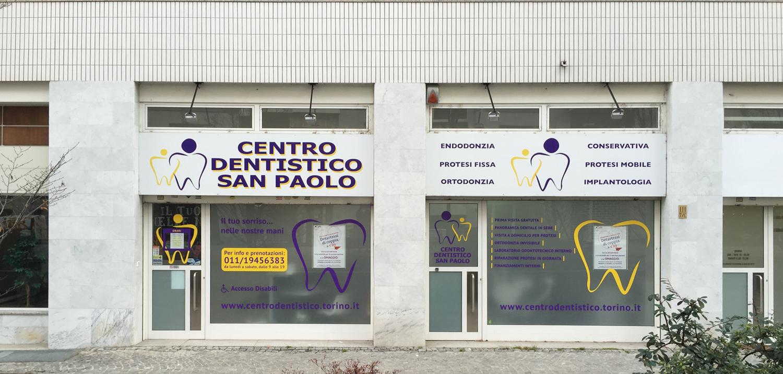 Centro Dentistico San Paolo Torino
